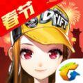 腾讯游戏QQ飞车手机版官方网站正版 v1.11.0.13274