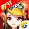�v�QQ�w�手游官方�W站唯一正版 v1.11.0.13274