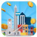 城市物語無限金幣鑽石內購破解版 v1.0.0