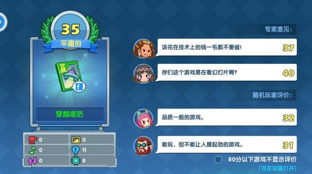 游戏发展国OL1月25日更新公告 新增欧气汇聚、公式拜访玩法[多图]