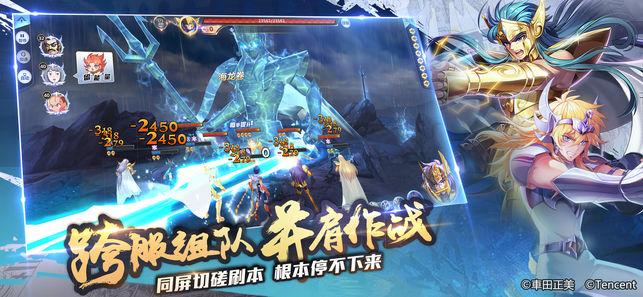腾讯圣斗士星矢卡牌对战手游iOS版官网下载图1: