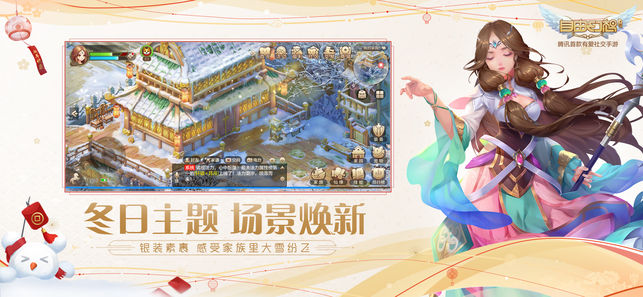 QQ自由幻想官方网站正版手游图2: