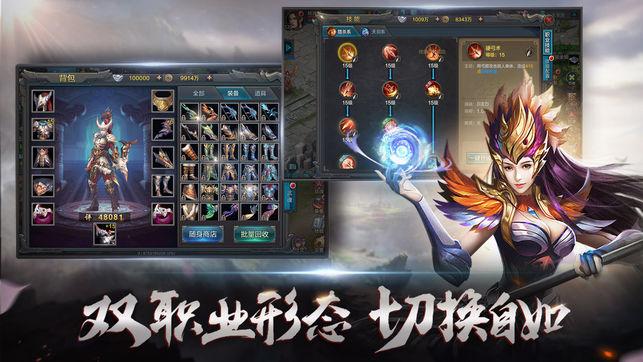 腾讯QQ华夏手游版官网下载正式版图4: