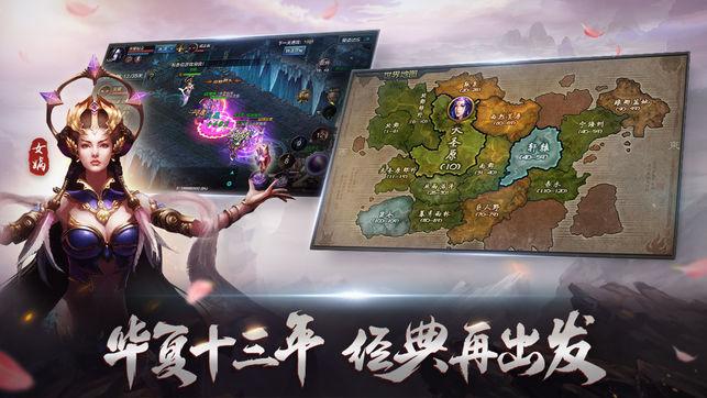 腾讯QQ华夏手游版官网下载正式版图3: