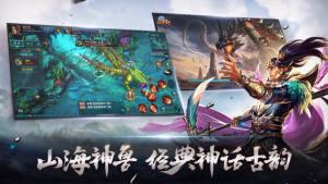 华夏手游版官网图5