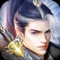 剑阵诛仙手游最新官方网站 v1.0