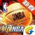 最强NBA腾讯官网体验服 v1.15.261