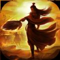 三国裂之傲视天下手游官网iOS版 v107.0