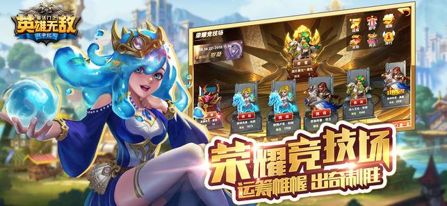 腾讯英雄无敌手游官方网站图3: