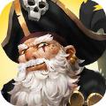 海盗王者官网版