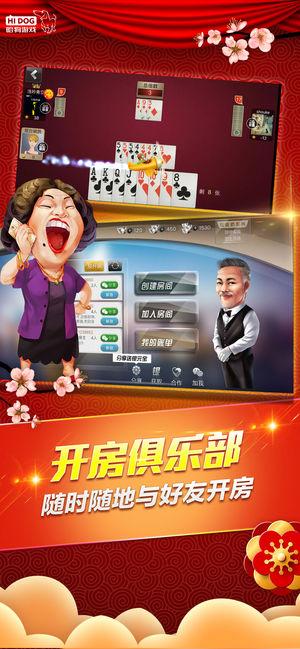 哈狗游戏台州3缺一苹果下载义乌版图片1