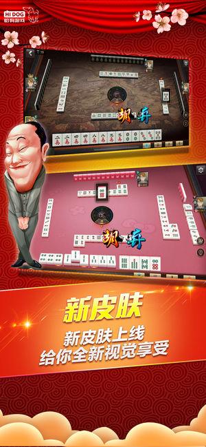 哈狗游戏台州3缺一苹果下载义乌版图3: