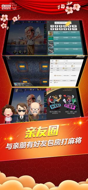 哈狗游戏台州3缺一苹果下载义乌版图1: