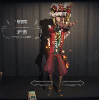 第五人格1月31日更新公告 春节系列活动上线[多图]