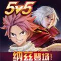 小米超神游戏腾讯官网最新版 v1.45.1