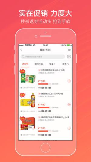 www.xinshangmeng.com图2