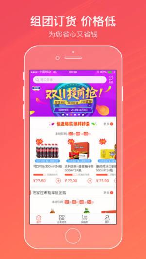 新商盟网址www.xinshangmeng.com登陆平台图片1