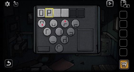回忆之谜拼字游戏攻略 第七关拼字密码详解[多图]