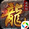 王城霸主成龙腾讯应用宝版官方下载 v5.0.0