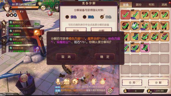 侍魂胧月传说1月9日更新公告 新春节日礼包上线[多图]图片2