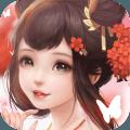 蜀山镇魂曲游戏安卓版 v1.1.5