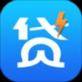 广发e贷分期平台app最新版入口 v1.0