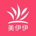 美伊伊app软件官方下载 v1.0