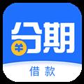 国庆分期乐申请入口app最新版 v1.0