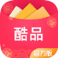 酷品折扣官方app下载 v2.2