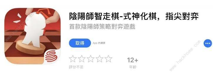 阴阳师智走棋曝光 阴阳师智走棋玩法详解[视频][多图]图片4