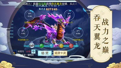 铁血大唐行手游官方最新安卓手机版图1: