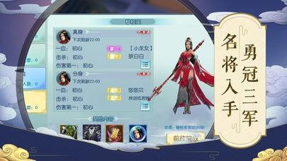 铁血大唐行手游官方最新安卓手机版图2: