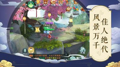 铁血大唐行手游官方最新安卓手机版图3: