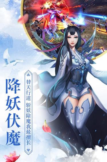 剑梦江南手游安卓官方最新版图1: