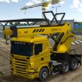 模拟驾驶卡车运货3D无限金币内购破解版 v1.5