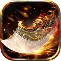 开战传奇手游官方安卓最新版 v1.0