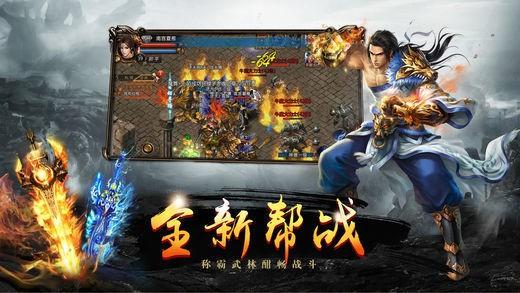 恒丰雄狮传奇手游官方最新版图2: