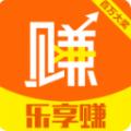 乐享试玩app苹果版iOS软件 v1.0
