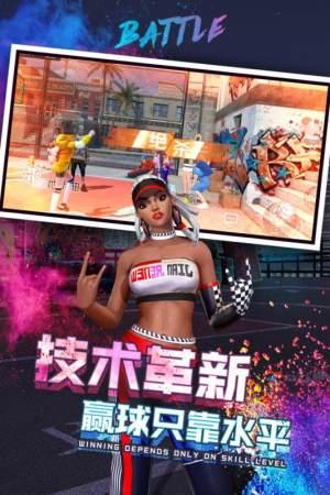 巨人街篮2官方正版游戏图片1
