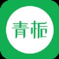 青栀视频聊天交友app最新版下载 v2.1