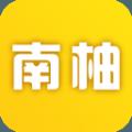 南柚聊天软件app下载 v1.1.00