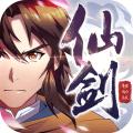 仙剑奇侠传移动版手游官网最新版 v1.0