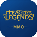 英雄联盟MMO