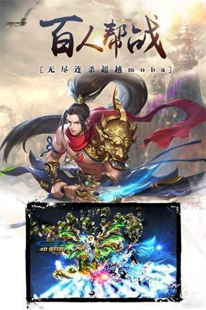 斗罗大陆之青莲剑仙手游官方唯一正版下载图2: