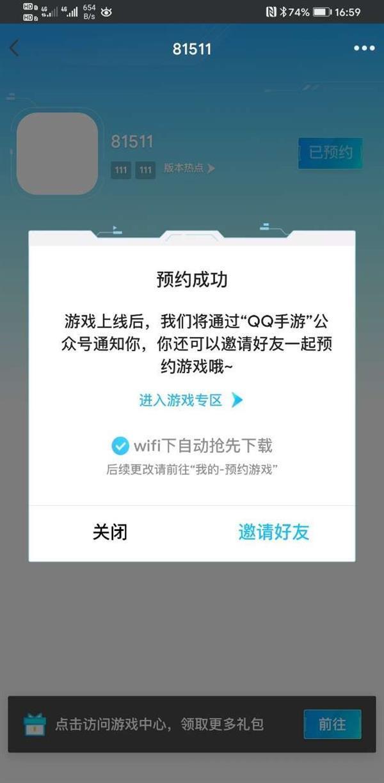 英雄联盟lol手游ios苹果内测版图1: