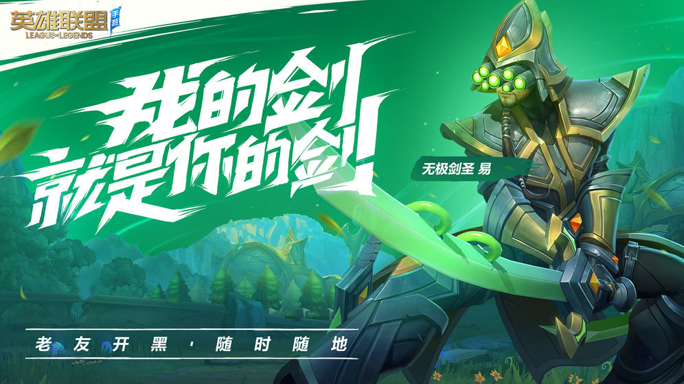 lol the brawl手游国服中文版图3: