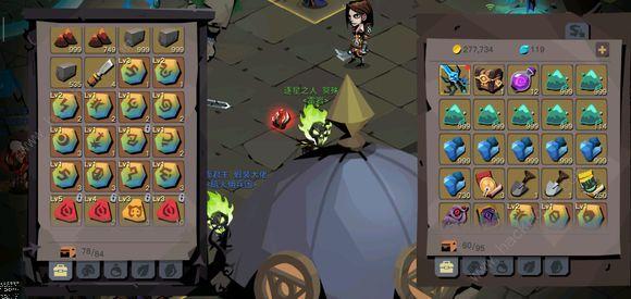 贪婪洞窟2 10月17日更新公告 新增双技能页功能[视频][多图]图片2