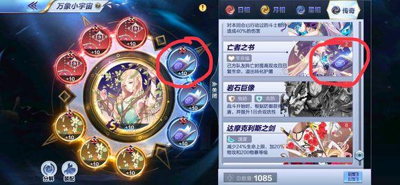 圣斗士星矢手游10月17日更新公告 冥王瞬主题活动上线[多图]