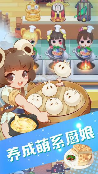 契约少女游戏官方下载台服版图1: