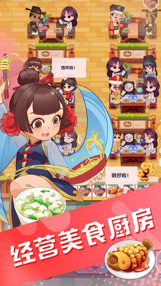 契约少女游戏官方下载台服版图7: